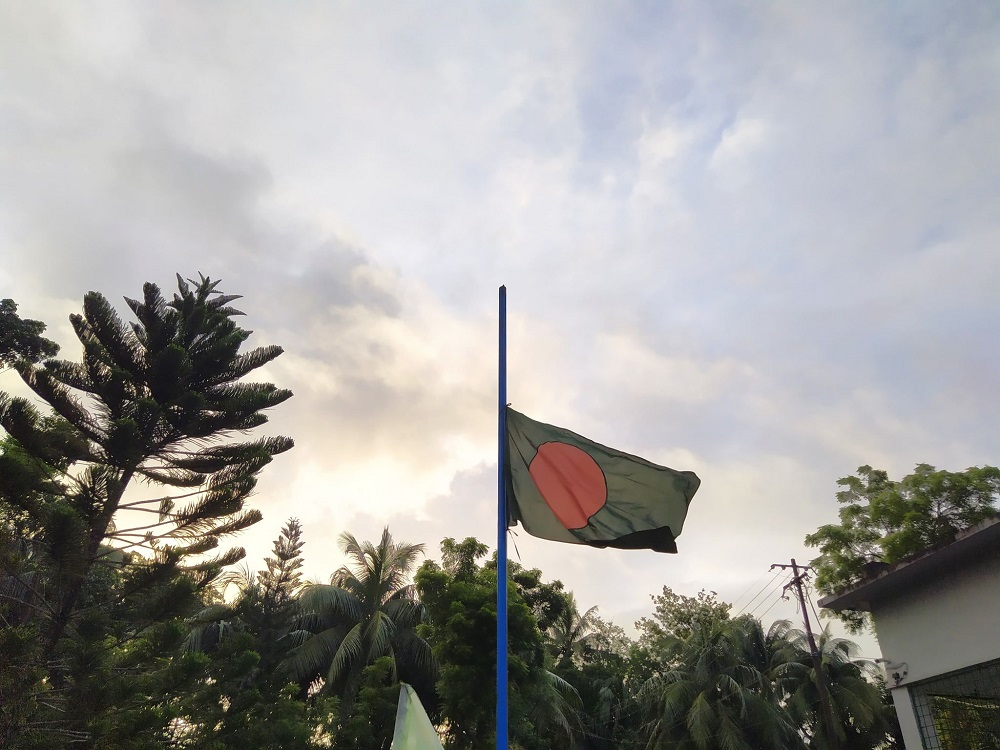 National Flag Stand